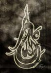 Self Calligraphy by haiderali