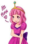 Loli Princess Bubblegum by semehammer