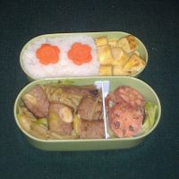 Bento Number Five! by ChiisaiKabocha17
