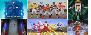 WHY I COULD NOT WAIT FOR POWER RANGERS MEGAFORCE by GameTagger457