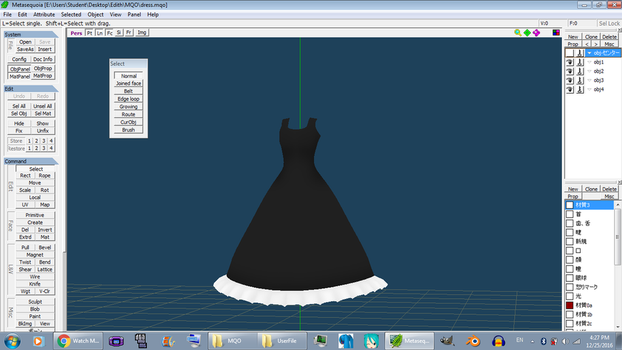 MMD Making Dress in Meta by 2234083174