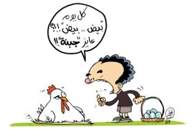 Eggs by tawfi2