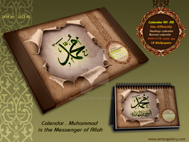 Cover Calendar Muhammad is the Messenger of Allah by marh333