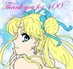 400 Thank You by Yume-Megumi