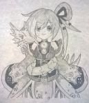 Hyperdimension Neptunia Red-chan Drawing by xtails2