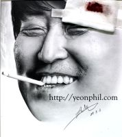 Korea actor Drawing by sharppower