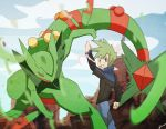 All and Sceptile! by rey-menn