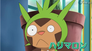 Chespin's weirdo face by Ash-Ketrick