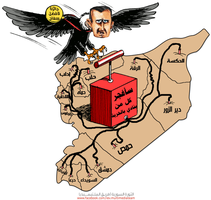 Bashar-Al-Assad Bombing Syria by nourahalab