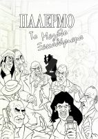PALERMO cover in the works by markador