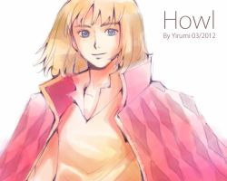Howl by yirumi