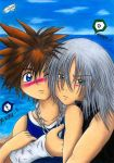 Sora is mine! He belongs to me... only to mee! by Xx-Syaoran-kun-xX