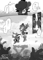 My imagination OZ ending 5 by hentaib2319