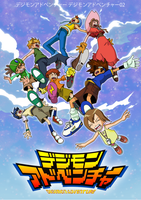 Digimon Adventure - Tri inspired Poster by Deco-kun