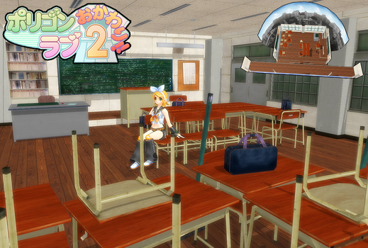 PL2- Classroom Stage -DL by MMDFakewings18