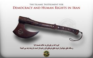 Human Rights Instrument Iran by arasch