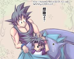 broly wanna sleep? by kotenka1984