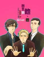 He,he and their John H. Watson by hayamiyuu