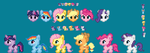 IttyBitty Little Wittle Ponies by Blue-Cup
