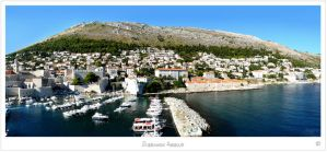 Dubrovnik Harbour by Shaystyler