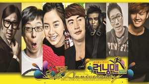 Running Man Pictures (Random Collection) by ParkWooMin