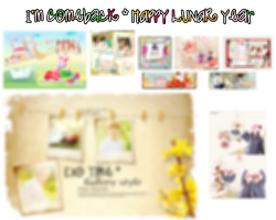 [14.01.27] I'm Comeback - Happy Lunar New Year by chutchi54