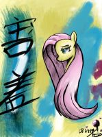 -Fluttershy- by peperoger