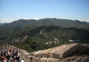 Great Wall View 2 by arionquill