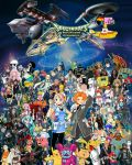 Spectrobes Crossover Complex 2.0 by TigrisISA