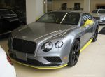 Bentley Speed by S-Amadeaus