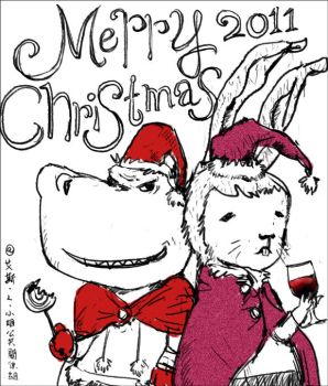 chapterVII chirstmascard@2011 by echair
