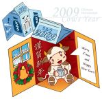 Chirstmas and New Year by Kemys