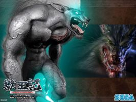 Altered Beast: Werewolf by Lycans57