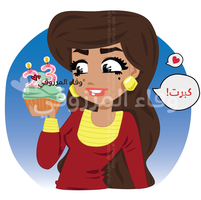 Happy Birthday to Me by WafaAlMarzouqi