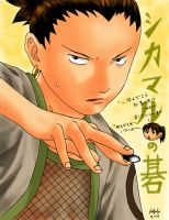 Shikamaru no Go by bluestraggler