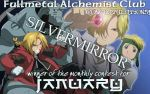 January Award -- silvermirror by fullmetalalchemist