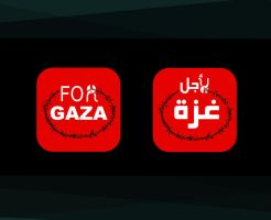 For Gaza by georges-dahdouh