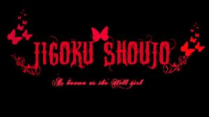 Hell girl banner by Jessica-neko
