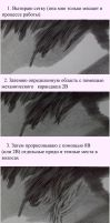Hair tutorial (russian) by TanyaMusatenko