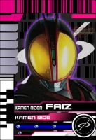 Decade FAIZ Form Card HQ by blueraven85