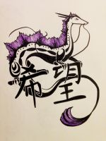 Eastern Dragon Tattoo Design by NoreyDragon
