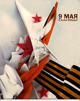 Victory's Day by dsma