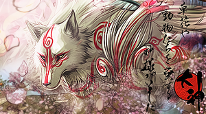 Okami by townfries