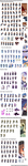 Disgaea NC Character Sprites by Firewarrior117