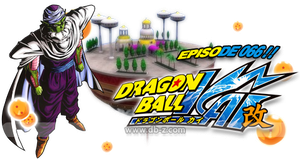 Dragon Ball Kai - Episode 66 by saiyuke-kun