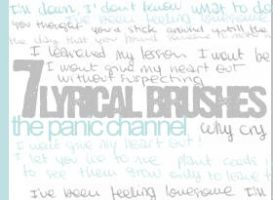 Lyrical panic channel why cry by timedrawer7