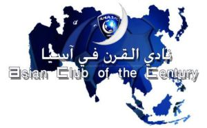 asian club of the century by AlHilal-Club