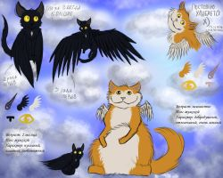 Ref - Cat-angels by Sirmaril