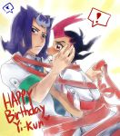 HAPPY BIRTHDAY YI KUN by yong-rein