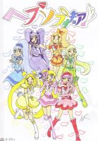 Heaven Pretty Cure Poster by Manga-Magician-Girl1